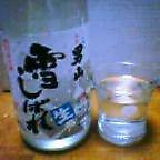 20060322_2206_000.jpg