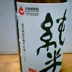 千歳鶴純米