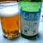 しほろビール