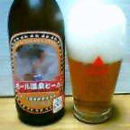 モール温泉ビール