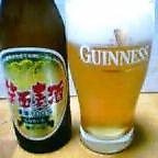 心友ビール