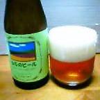 ふらのビール
