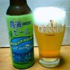 鳥海ビール