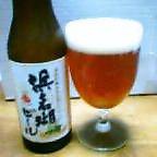 浜名湖ビール