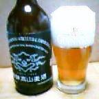 飛騨高山麦酒ヴァイツェン